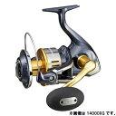 Shi-j-4969363033154