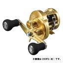 Shi-j-4969363033536