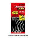【メール便可】オーナー針 11759 JF-25 ジガーライト ホールド 1/0