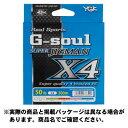 【メール便可】【コンビニ受取可】よつあみ(YGK) G-soul SPジグマンX4 1.5号/25Lb (200m) ライン