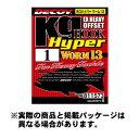 б┌есб╝еы╩╪▓─б█б┌е│еєе╙е╦╝ї╝ш▓─б█еле─еде┴ еяб╝ер13 енеэе╧еде╤б╝ (Worm13 Kg Hyper) #2/0 6╦▄╞■ NS Black е╒е├еп