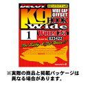 【メール便可】カツイチ ワーム25 キロフックワイド (Worm25 Kg Hook Wide) #1 8本入 NS Black フック