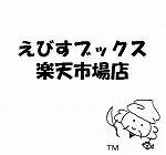 【中古】ビ-ズfriend vol.2【中古】afb