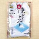 【 ふじ 】21.0〜24.5綿ストレッチ足袋伸縮型・5枚コハゼえびす足袋