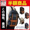 【送料無料】【G.E.O.LAND】【EBISUYAオリジナル】リュック リュックサック ナップサック デイバッグ デイバック 自社 オリジナル 鞄