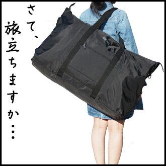 [國産][日本製造][豐岡製][波士頓(No.3145鬆懈)][寬底旅行皮包][波士頓背][旅行包][旅行手提包][旅行手提包][旅行背][非常便宜][大][L尺寸][折疊][艾考背][艾考手提包][尼龍][暑假]