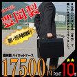 【豊岡製】【送料無料】日本製 国産 高級感! パイロットケース フライトケース メンズ ビジネスバッグ ビジネスバック 合皮 耐久性 アタッシュケース ハード 営業用 セールス用 セールスマン向け 黒 ブラック(No.3728)