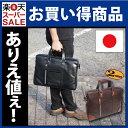 【豊岡製】【送料無料】【代引手数料無料】【】 日本製 メンズ ビジネスバッグ ビジネスバック 就活 便利で使いやすい! 通勤ラクラク! スタイリッシュ BAG ショルダーベルト付(No3210)