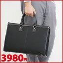 【就活で恥をかかない為に!】第一印象に差をつけるビジネスバッグ☆ ビジネスバック リクルートバッグ