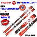 ロシニョール(ROSSIGNOL) スキー/ビンディング 2点セット FC BAYERN MÜNCHEN Jr+XELIUM70FCバイエルンミュンヘン XELIUM JR