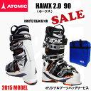 【即納可能】【SALE!】アトミック(ATOMIC)  アルペンスキーブーツ HAWX2.0 90ホークス2.0 902015MODEL