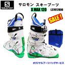 【送料無料】【SALE!】サロモン(SALOMON)  アルペンスキーブーツ X MAX 1202015-16MODEL