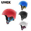 ウベックス スキー ヘルメット ジュニア heyya pro 566253 アルペン スノーボード 【202011A】【ACCESSORIES】