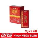 DNS 4ウェイメガバーン 4WayMegaBurn1箱(5g×14袋) オレンジ風味