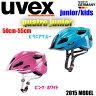 ウベックス UVEXサイクルヘルメット クゥアトロジュニアquatro junior