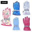 冬物クリアランス!!フェニックス ジュニア スキーグローブ Snow Crystal Kid's Gloves PS9H8GL75 子供 グローブ