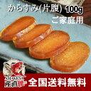 熊本県産 ピーナッツ100% ピーナッツクランチ & ピーナッツパウダー まとめ買い3個セット