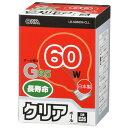 オーム電機 ボール球 長寿命タイプ G95 60W クリア E26 LB-G9660K-CLL