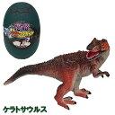 \ポイント5倍!4/28まで/恐竜パズルフィギュア ケラトサウルス リアル恐竜フィギュア 組立 立体パズル エール YPF-DINOSAUR-KRS ダイナソー パズル おもちゃ 知育玩具