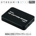 『送料無料』テック 4K対応ビデオキャプチャーユニット 「Stream Master Pro」 TSMLIVE-4KPRO 1080p録画 4K60Hz HDMI入出力対応