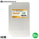 『メール便送料無料』メガドライブ用保護クリアケース 25個(5個入り×5セット) 日本製 高品質PPケース 3Aカンパニー RCC-MDCASE-5P-5SET MD・32Xソフトケース コレクションケース