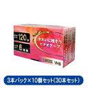 『期間限定ポイント5倍』『送料無料』オーム電機 ビデオカセットテープ 120分 3本パック×10個セット(30本セット) ビデオテープ VHSテープ MED-VDX3P-10P