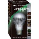 NEC ELL6N-100V LEDランプ(白色) 60Wタイプ LIFELED'S
