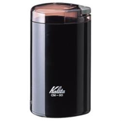 カリタ CM-50(ブラック) 電動コーヒーミル