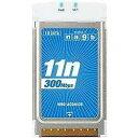 IODATA WHG-AGDN/CB IEEE802.11n/a/g/b準拠 CardBus接続型無線LANアダプター