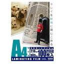 オーム電機 LAM-FA41003 A4 100ミクロン ラミフィルム 100枚