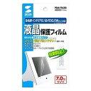 サンワサプライ PDA-FFAX4 インテリアホン JD-7C1CL/CWシリーズ用 液晶保護フィルム