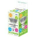 【在庫あり】【18時までのご注文完了で当日出荷可能!】NEC LDR5N-M-E11/C LEDランプ(昼白色) 全光束210lm E11口金 ハロゲン球タイプ LIFELED'S