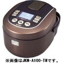 TIGER JKN-A150-TM(メタリックブラウン) 土鍋IH炊飯器(8合) 炊きたて 土鍋釜・黒