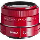 ペンタックス DA 35mm F2.4 AL RE(レッド)