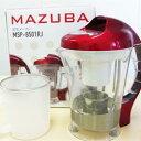 MAZUBAMSP-8501RJ豆乳メーカー+レシピ+大豆パックお得セット