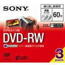 【仕入先在庫僅か 平日出荷】【送料区分A】【在庫僅か】SONY 録画用DVD-RW 3DMW60A 3DMW60A