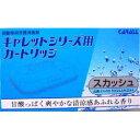オカモト産業 EX-68 ギャレットシリーズ用カートリッジ ...