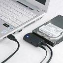 サンワサプライ USB-CVIDE3 SATA-USB3.0変換ケーブル
