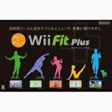 任天堂Wii软件Wii Fit Plus(平衡Wii板黑组套)[ 任天堂 Wiiソフト Wii Fit Plus(バランスWiiボード クロ セット)]