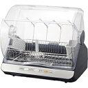 【長期保証付】東芝 VD-B15S-LK(ブルーブラック) 食器乾燥機 6人用