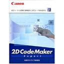 CANON 2DCodeMakerExpert