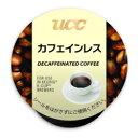 UCC カフェ 通販