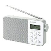 ソニー XDR-55TV-W(ホワイト) ワンセグTV音声受信ポータブルラジオ