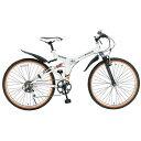 ショッピング折りたたみ自転車 マイパラス M-670(ホワイト) 折畳ATB 26インチ 6段変速 Wサス