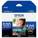 エプソン KL500PSKR 写真用紙 光沢 L判 500枚