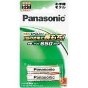 パナソニック BK-4LLB/2B 充電式エボルタ ニッケル水素電池 単4形 充電式 2本パック