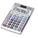 CASIO JS-20WK-N 卓上電卓 12桁