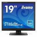 iiyama E1980SD-B2(マーベルブラック) ProLite 19型 液晶ディスプレイ