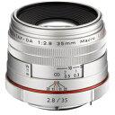 ペンタックス HD PENTAX-DA 35mmF2.8 Macro Limited(シルバー)