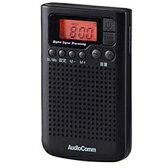 オーム電機 RAD-F300N-K(ブラック) DSP搭載 AM/FM ポケットラジオ